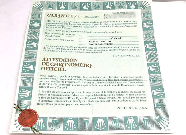 2001-44U